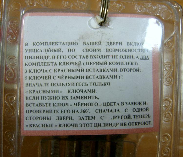 """"""",""""www.locks.ru"""